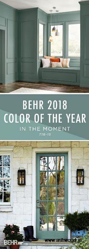 رنگ سال 2018 دکوراسیون داخلی و خارجی