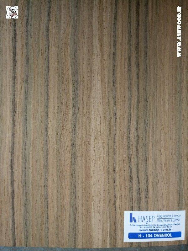 چوب و روکش اووانکول درخت گرمسیری غرب آفریقا