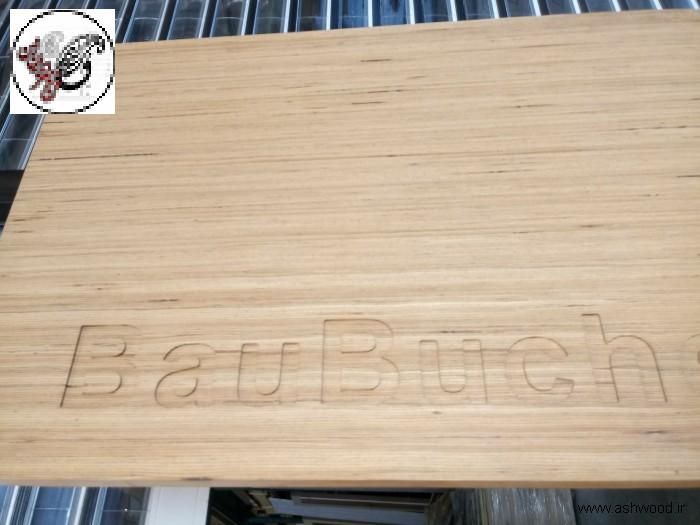 baubuch wood بائوباخ چوب آلمانی