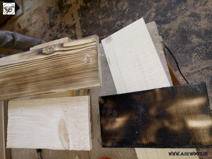 چوب نیم سوز، چوب ترمووود ایرانی