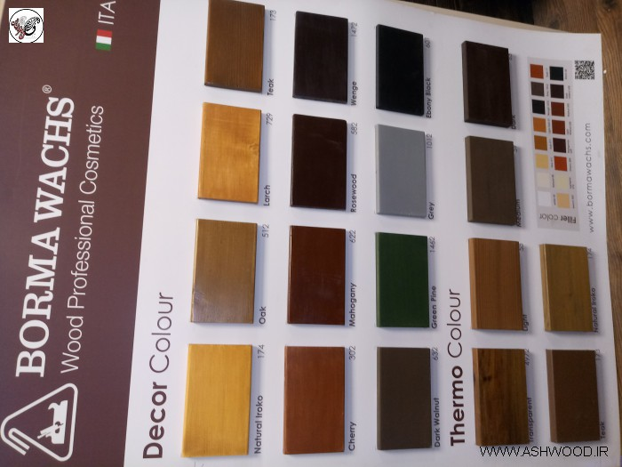 رنگ مخصوص نمای خارجی ساخت کشور ایتالیا , رنگ مخصوص نما , رنگ نمای بیرونی , نمونه رنگ و پالت رنگ چوب