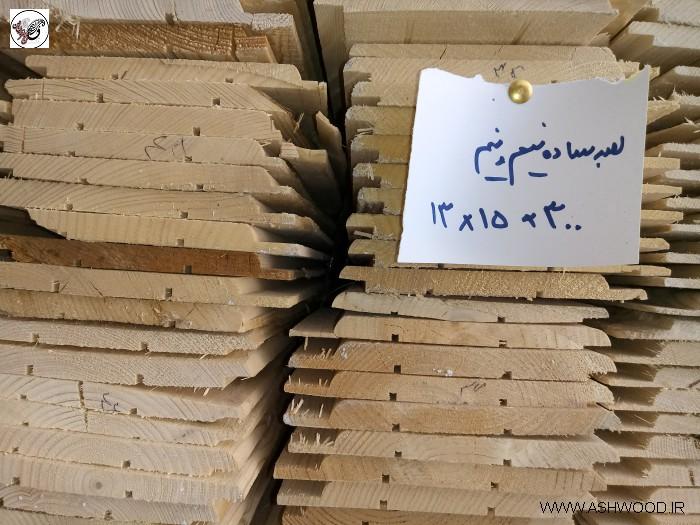 لمبه در دکوراسیون چوبی خیره کننده
