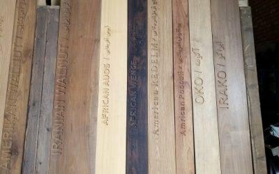 مرجع قیمت فراورده های چوبی و دکوراتیو