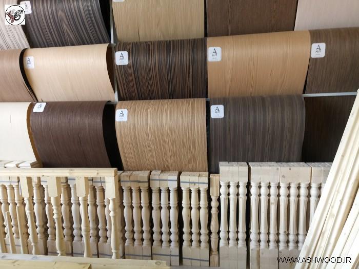 روکش چوب فناوری , نرده چوبی , صراحی , پایه خراطی ستون , نرده و هندریل