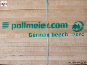 تخته راش پلمایر آلمان