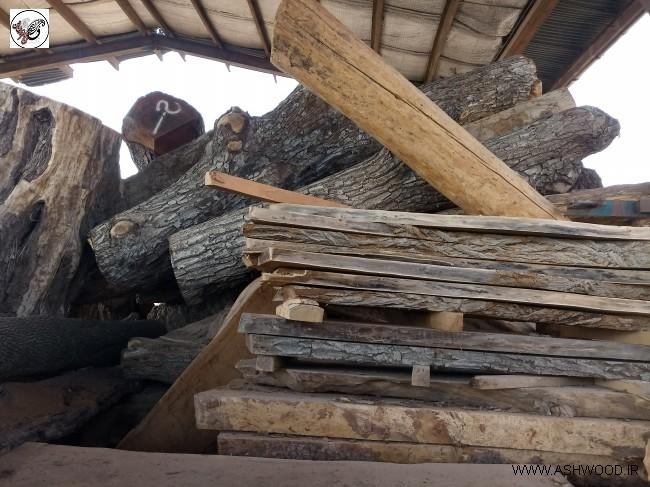 چوب و رزین , قیمت الوار چوب روسی ,قیمت الوار چوب گردو , فروش انواع چوب , قیمت روز چوب ,لیست قیمت چوب گردو , قیمت چوب بلوط , قيمت چوب راش , انواع چوب سخت قیمتی