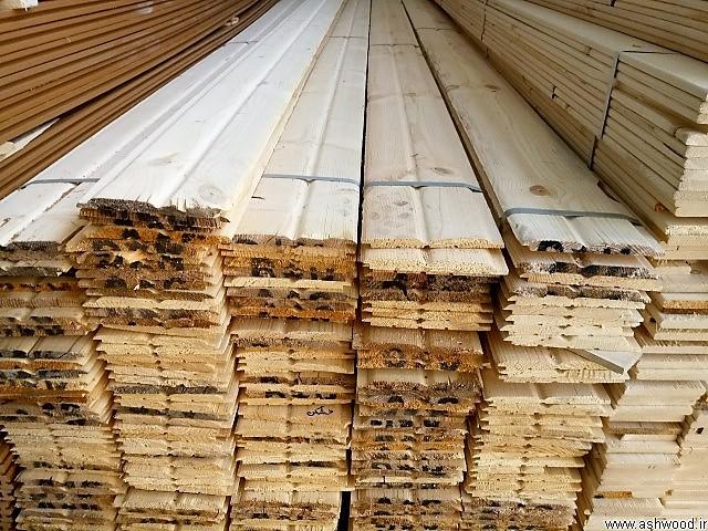 لمبه چوب کاج روسی , لمبه چوب کاج روسی , نصاب لمبه چوبی , نصب لمبه چوبی , قیمت لمبه چوبی , قیمت روز لمبه چوبی , قیمت نصب لمبه چوبی , رنگ لمبه چوبی , نمایندگی فروش چوب لمبه , انواع لمبه چوبی