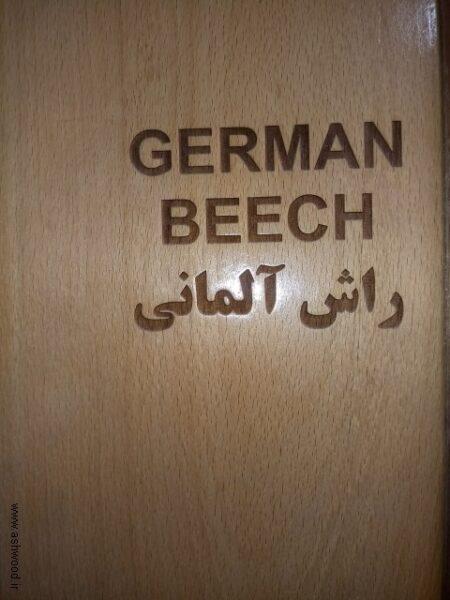 چوب راش آلمانی