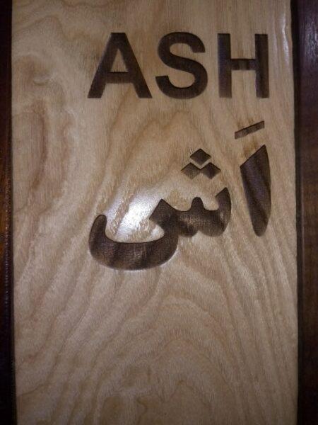 چوب اش , کاربرد چوب زبان گنجشک