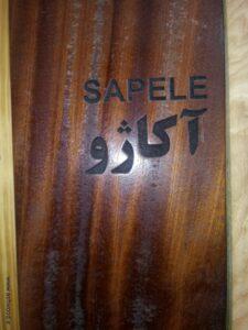 چوب آکاژو, فروش چوب ماهاگونی