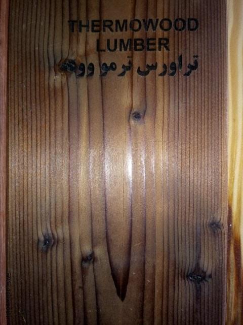 گالری عکس ترمووود , انواع چوب ترمووود