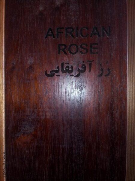چوب رز آفریقایی , چوب رزوود