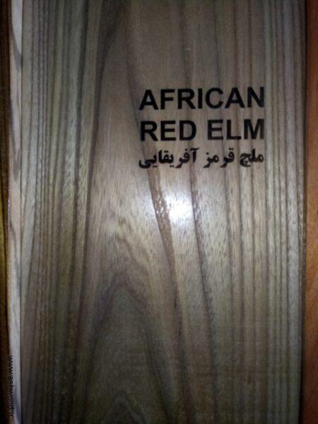 چوب ملچ قرمز آفریقایی, انواع چوب موجود در بازار ایران , عکس انواع چوب