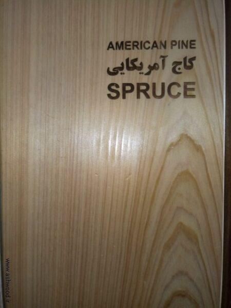 چوب کاج آمریکایی