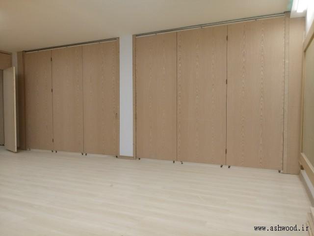 درب چوبی سفارشی ریلی و تاشو , طراحی و ساخت انواع درب چوبی , درب کشویی ریلی , درب تاشو لولایی