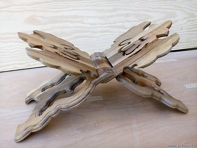 رحل قرآن چوب گردو