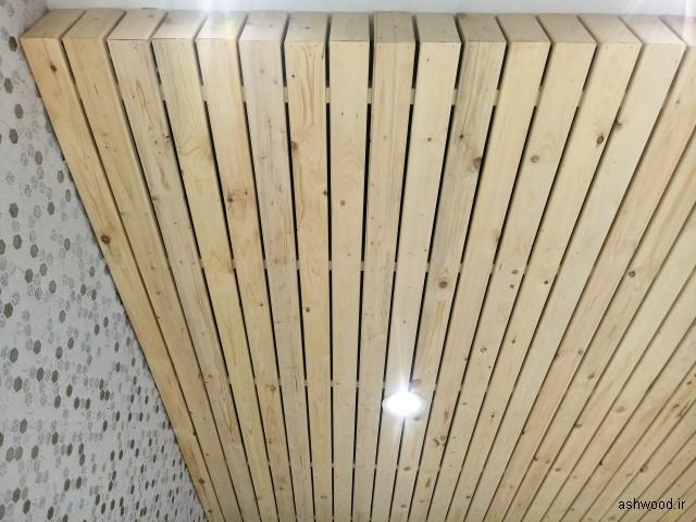 سقف چوبی استخر , نصب چوب سقف کاذب