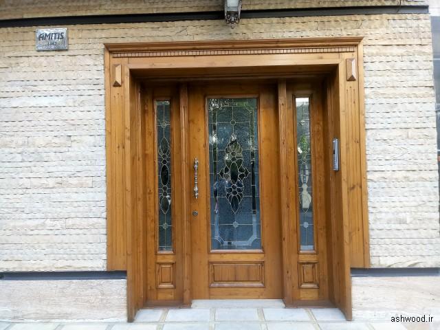 درب ورودی لابی , مدل درب چوبی ورودی ساختمان