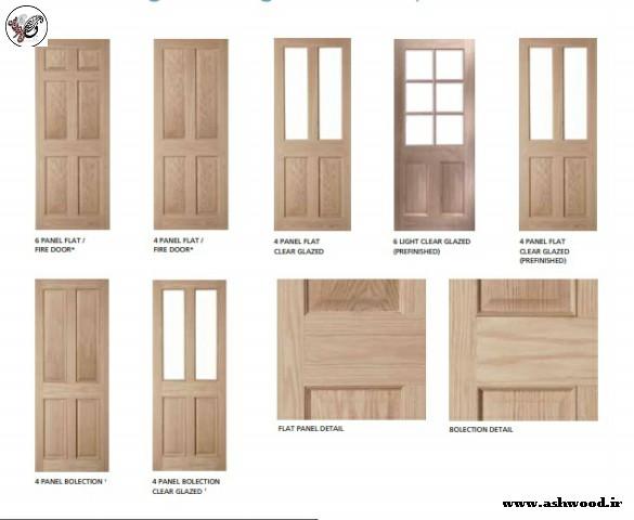 مدل درب تمام چوب , درب دو قاب و چهارقاب چوب بلوط
