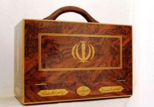 فن و هنر ایران زمین