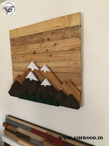 دیواره های چوبی به شکل کوهستان