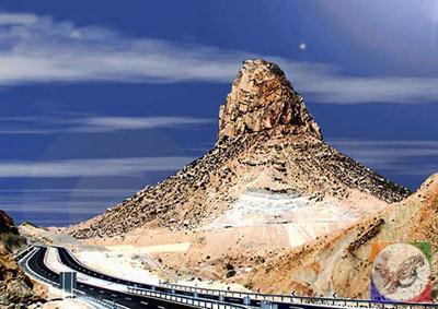 کوه های ایران :کوه ضد اچ آی وی ANTI-HIV Mountain