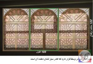 2 پنجره گره چینی