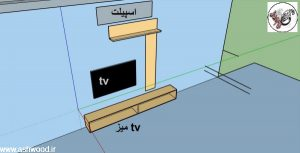 طراح و سازنده پانل های دیواری تلویزیون بهمراه شلف باکس و میز تلویزیون , طرح اسکچاپ