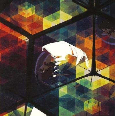 اطلاعات عمومی : کالئیدوسکوپ Kaleidoscope