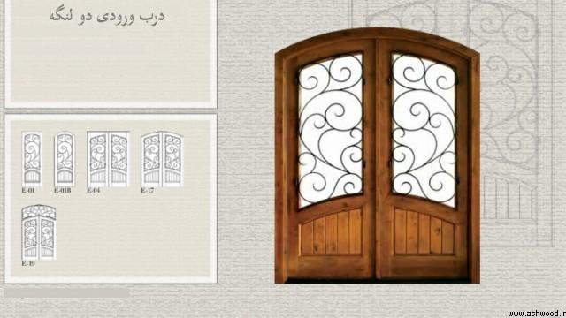 مدل های درب: +110 ایده های امن و تزئینی برای خانه شما