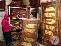 صنایع دستی و پارچه بافی در یزد؛ یزد، دیدنی های یزد، آثار باستانی یزد
