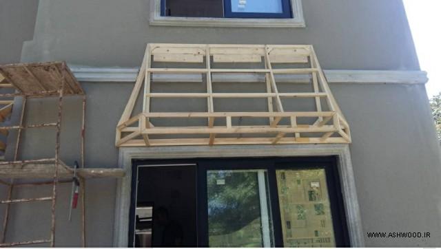 ویلای خانم رزیتا غفاری , سر درب چوبی , پله چوبی , تیر چوبی سقف