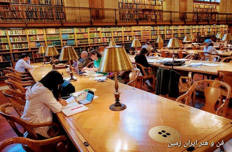 کتابخانهٔ عمومی