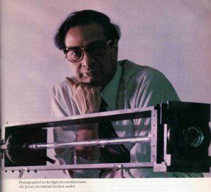 پروفسو علی جوان استاد فیزیک انیستیتو تکنولوژی ماساچوست