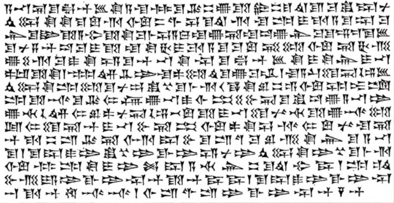 متن استخراج شده از استوانه کورش، خطوط ۱۵ تا ۲۱.
