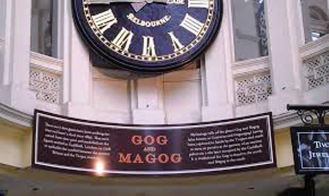یأجوج و مأجوج (Gog and Magog)
