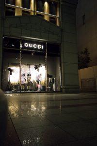 گوچی (به ایتالیایی: Gucci)، نشان تجاری ایتالیایی در صنعت مد و کالاهای چرمی