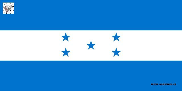 هندوراس , جمهوری هندوراس