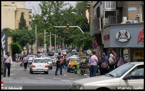 تهران قلهک