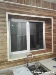 دیوارکوب و فریم دور پنجره ، تمام چوب