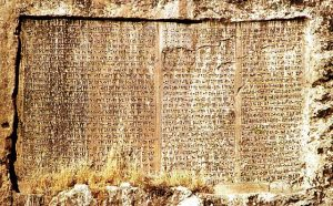 Inscription of Xerxes, Van, Turkey It is a trilingual inscription, written in Old Persian, Babylonian and Elamite (from left to right). See