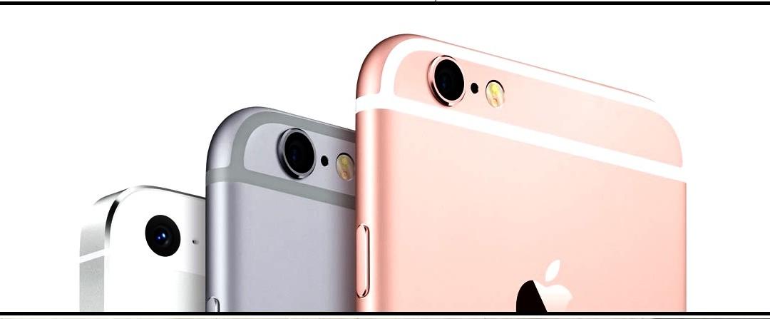 آیفون  , گوشی تلفن آیفون (به انگلیسی: iPhone)