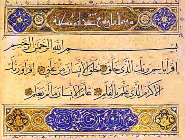 روز مبعث حضرت محمد سلام الله علیه