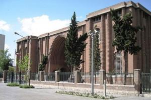 موزهٔ ملی ایران در تهران، طراحیشده توسط آندره گُدار