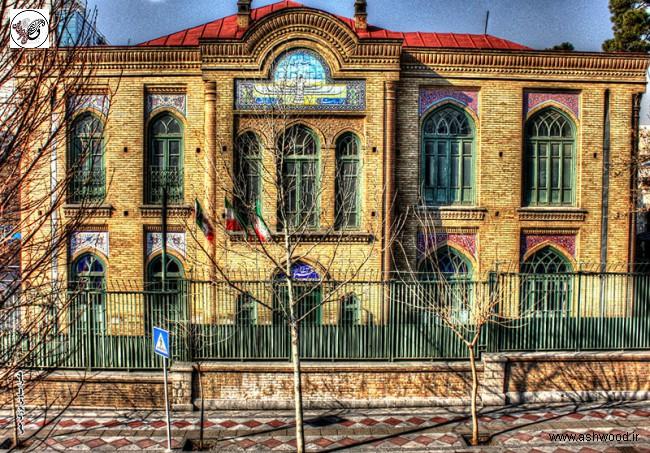 دبیرستان فیروز بهرام