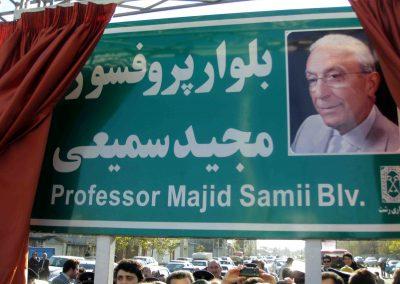 پروفسور مجید سمیعی، (Majid Samii) پزشک و جراح مغز و اعصاب سرشناس ایرانی و رئیس فدراسیون جهانی جراحان اعصاب