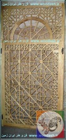 طراحی و ساخت ، تولید گرهچینی ، گره چینی با چوب ، دکوراسیون چوبی سنتی
