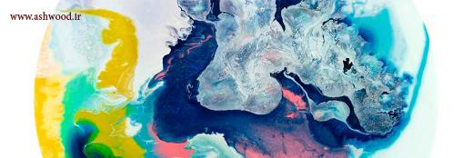 رنگ در دکوراسیون داخلی منزل سایت فن و هنر ایران زمین