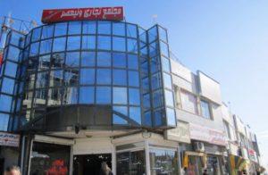 مراکز خرید شهر جدید