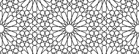 هندسه جبر و رضیات خوارزمی